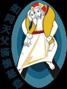 慈悲禧年徽號