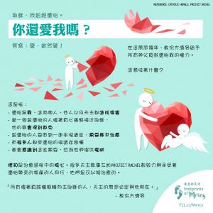 Abortion_cn_1