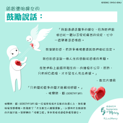Abortion_cn_2